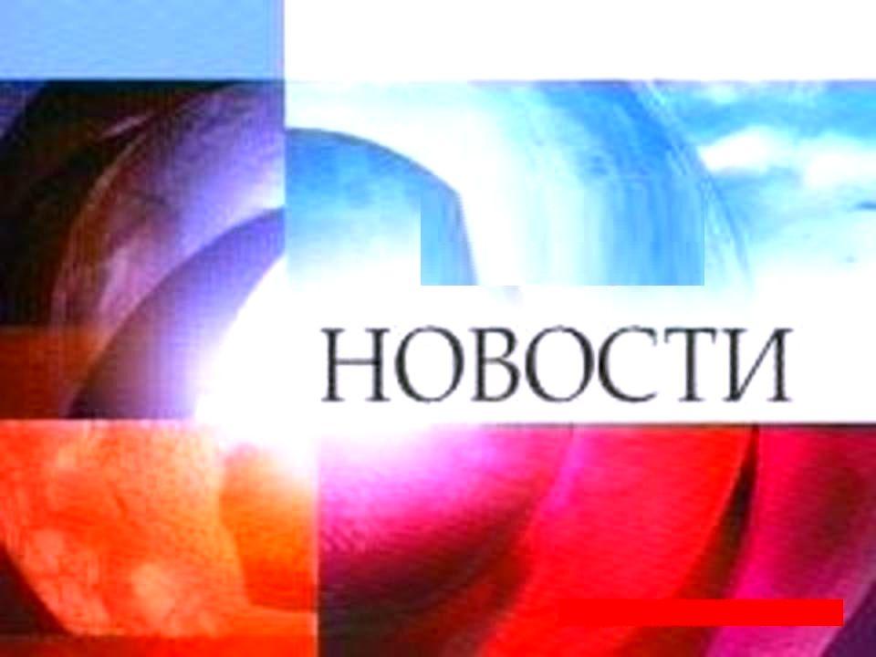 Последние новости луганска за последний час от ополчения