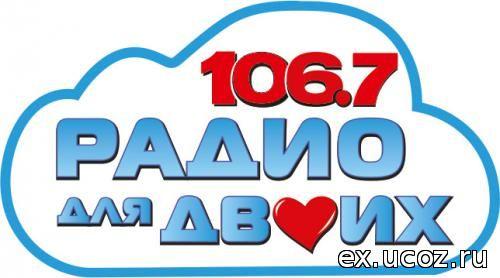 радио дача фм слушать онлайн бесплатно прямой эфир в