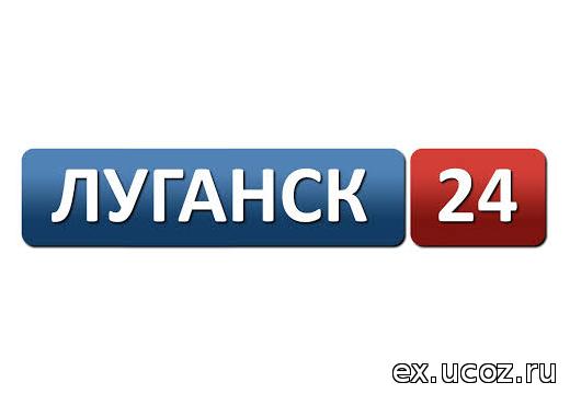 Россия 24 онлайн Смотреть Канал Россия 24 Россия