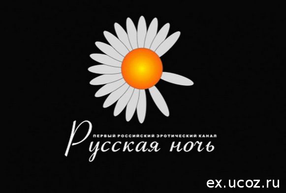 смотреть русская ночь онлайн